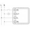 Умный Wi-Fi микромодуль реле одноканальное Ya-S06-mini